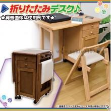 Bộ bàn ghế học sinh Gaku 02a