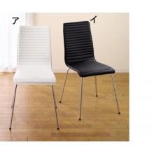 Ghế gỗ uốn PVC 01